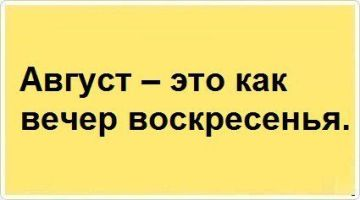 313224_427332450652105_1952788770_n